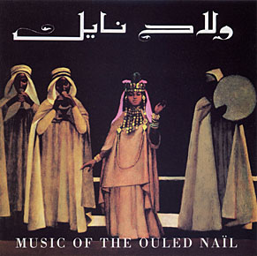 Aisha recorded this music  in Algeria at Bou Saada, Chellala, and Medea in 1973. The CD is available through aisha-ali.com.